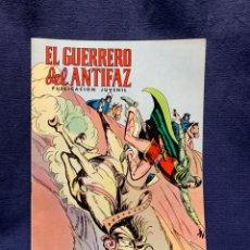 Livros de Banda Desenhada: EL GUERRERO DEL ANTIFAZ Nº196 LA TRAICION DE SERGIO PUBLICACION JUVENIL ED EDIVAL 1976 VALENCIA. Lote 221142756