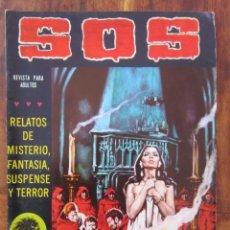 Tebeos: SOS HISTORIAS DE TERROR, INTRIGA, MISTERIO Y SUSPENSE NUM. 3 SEGUNDA EPOCA.ED. VALENCIANA. Lote 221307363