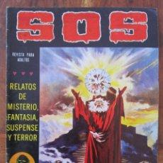 Tebeos: SOS HISTORIAS DE TERROR, INTRIGA, MISTERIO Y SUSPENSE NUM. 2 SEGUNDA EPOCA.ED. VALENCIANA. Lote 221307448