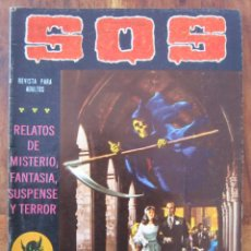 Tebeos: SOS HISTORIAS DE TERROR, INTRIGA, MISTERIO Y SUSPENSE NUM. 1 SEGUNDA EPOCA.ED. VALENCIANA. Lote 221307531