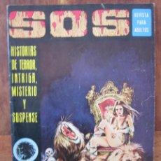 Tebeos: SOS HISTORIAS DE TERROR, INTRIGA, MISTERIO Y SUSPENSE NUM. 12. AÑO 1. ED. VALENCIANA 1975. Lote 221446251