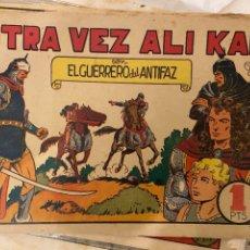 Tebeos: GUERRERO DEL ANTIFAZ Nº 33 BUEN ESTADO. Lote 221522245