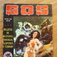 Tebeos: SOS Nº 28 (REVISTA PARA ADULTOS) VALENCIANA. Lote 221564840
