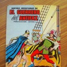 Tebeos: NUEVAS AVENTURAS DE EL GUERRERO DEL ANTIFAZ Nº 65 EL PIRATA CELESTINE (VALENCIANA). Lote 221566610
