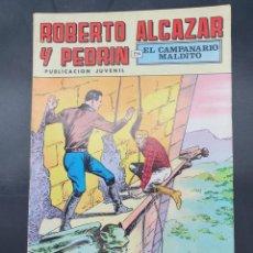 Tebeos: ROBERTO ALACAZAR Y PEDRIN. EL CAMPANARIO MALDITO. Lote 221650987