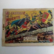 Tebeos: EL CASTILLO DE LA MUERTE CON EL GUERRERO DEL ANTIFAZ Nº 384. Lote 221725846