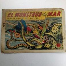 Tebeos: EL MONSTRUO DEL MAR CON EL GUERRERO DEL ANTIFAZ Nº 367. Lote 221726313