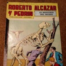 Tebeos: COMIC DE ROBERTO ALCAZAR Y PEDRIN EN EL MISTERIO DEL MUSEO Nº 186. Lote 221735336