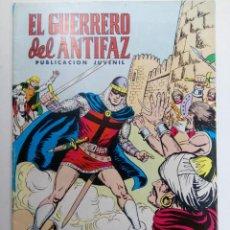 Tebeos: EL GUERRERO DEL ANTIFAZ Nº 334 - AMARGA DESPEDIDA. Lote 221762120