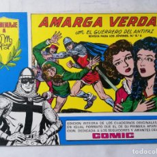 Tebeos: EL GUERRERO DEL ANTIFAZ -HOMENAJE A MANUEL GAGO, Nº 49. Lote 221792446