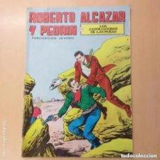 Tebeos: ROBERTO ALCAZAR Y PEDRIN - LOS EXPOLIADORES DE LAS PEÑAS. VALENCIANA. NUM 78. Lote 222261635