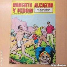 Tebeos: ROBERTO ALCAZAR Y PEDRIN - EL MANDARIN CHAO-KUNG. VALENCIANA. NUM 70. Lote 222262563