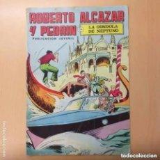 Tebeos: ROBERTO ALCAZAR Y PEDRIN - LA GONDOLA DE NEPTUNO. VALENCIANA. NUM 72. Lote 222262645
