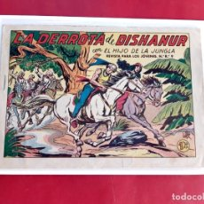 Livros de Banda Desenhada: EL HIJO DE LA JUNGLA Nº 38. VALENCIANA 1956 -ORIGINAL. Lote 222559625