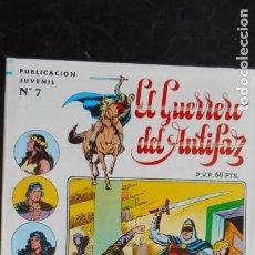Tebeos: EL GUERRERO DEL ANTIFAZ Nº 7. Lote 222664796