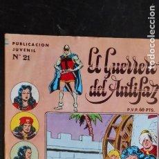Tebeos: EL GUERRERO DEL ANTIFAZ Nº 21. Lote 222665106