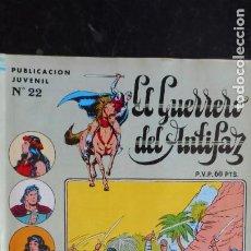 Tebeos: EL GUERRERO DEL ANTIFAZ Nº 22. Lote 222665136