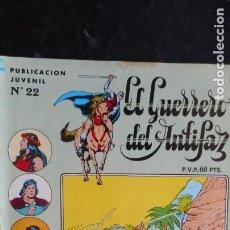 Tebeos: EL GUERRERO DEL ANTIFAZ Nº 22. Lote 222665183
