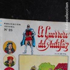 Tebeos: EL GUERRERO DEL ANTIFAZ Nº 25. Lote 222665360