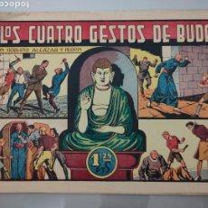 Tebeos: ROBERTO ALCÁZAR Y PEDRÍN N°125 1948 ORIGINAL COMPLETO. Lote 222703121