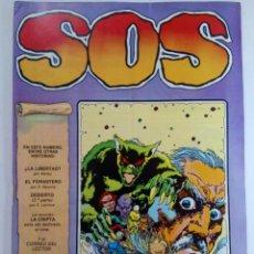 Tebeos: SOS Nº 2 - REVISTA DE TERROR PARA ADULTOS (SIN USAR, DE DISTRIBUIDORA). Lote 223017920
