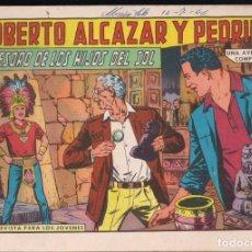 Tebeos: ROBERTO ALCAZAR Y PEDRIN Nº 722: EL TESORO DE LOS HIJOS DEL SOL. Lote 224340272