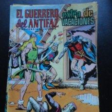 Tebeos: EL GUERRERO DEL ANTIFAZ- EXTRA VACACIONES. Lote 224422826