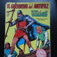 Tebeos: EL GUERRERO DEL ANTIFAZ- EXTRA VACACIONES. Lote 224423001