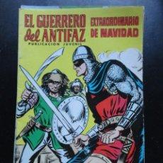 Tebeos: EL GUERRERO DEL ANTIFAZ- EXTRAORDINARIO DE NAVIDAD. Lote 224423208