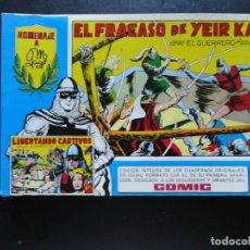 Tebeos: EL GUERRERO DEL ANTIFAZ-HOMENAJE A GAGO - 14. Lote 224423388