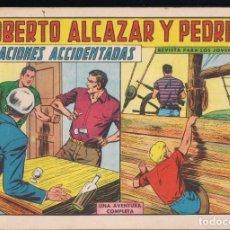 Tebeos: ROBERTO ALCAZAR Y PEDRIN Nº 725: VACACIONES ACCIDENTADAS. Lote 224494113