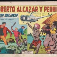 Tebeos: ROBERTO ALCAZAR Y PEDRIN Nº 726: EL GRAN ABEJORRO. Lote 224494286