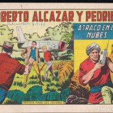 Tebeos: ROBERTO ALCAZAR Y PEDRIN Nº 729: ATRACO EN LAS NUBES. Lote 224617585