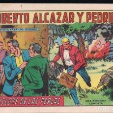 Tebeos: ROBERTO ALCAZAR Y PEDRIN Nº 731: EL ISLOTE DE LAS PERLAS. Lote 224617782