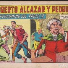 Tebeos: ROBERTO ALCAZAR Y PEDRIN Nº 734: EL PERGAMINO DEL PROFETA. Lote 224619897