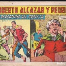 Tebeos: ROBERTO ALCAZAR Y PEDRIN Nº 734: EL PERGAMINO DEL PROFETA. Lote 224620002