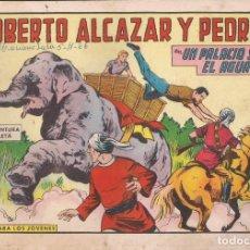 Tebeos: ROBERTO ALCAZAR Y PEDRIN Nº 738: UN PALACIO SOBRE EL AGUA. Lote 224623240
