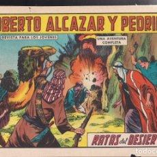 Tebeos: ROBERTO ALCAZAR Y PEDRIN Nº 760: RATAS DEL DESIERTO. Lote 224714576