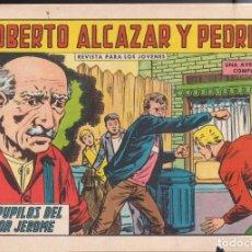 Tebeos: ROBERTO ALCAZAR Y PEDRIN Nº 769: LOS PUPILOS DEL SEÑOR JEROME. Lote 224714926