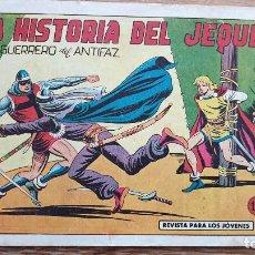 Tebeos: LA HISTORIA DEL JEQUE. Lote 224987260