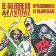 Tebeos: GUERRERO DEL ANTIFAZ. EXTRAORDINARIO DE NAVIDAD, 1975. Lote 225775150