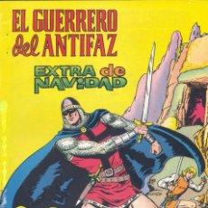 Tebeos: GUERRERO DEL ANTIFAZ. EXTRAORDINARIO DE NAVIDAD, 1976. Lote 225775946