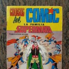Tebeos: COLOSOS DEL COMIC. LA FAMILIA SUPERMAN. EL SECRETO DE LOS OCHO SUPERMAN. 1979.. Lote 225881245