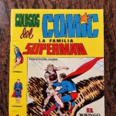 Tebeos: COLOSOS DEL COMIC. LA FAMILIA SUPERMAN. EL VIKINGO VALHALLA 1979.. Lote 225882800