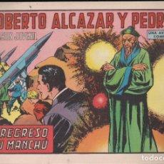 Tebeos: ROBERTO ALCAZAR Y PEDRIN Nº 1083: EL REGRESO DE FU MANCHÚ. Lote 226340015