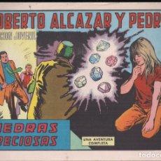 Tebeos: ROBERTO ALCAZAR Y PEDRIN Nº 1085: PIEDRAS PRECIOSAS. Lote 226340827