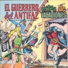 Tebeos: EL GUERRERO DEL ANTIFAZ. EXTRA DE VACACIONES. Lote 226342510