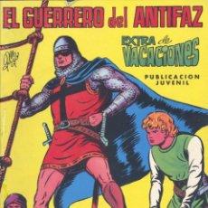 Tebeos: EL GUERRERO DEL ANTIFAZ. EXTRA DE VACACIONES. Lote 226343690