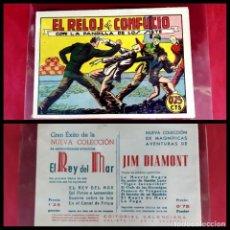 Tebeos: LA PANDILLA DE LOS SIETE Nº 56 -ORIGINAL -EXCELENTE ESTADO. Lote 226558450