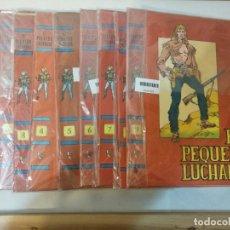 Tebeos: TAPAS DE EL PEQUEÑO LUCHADOR, PARA ENCUADERNAR LA COLECCIÓN COMPLETA.. Lote 226771225